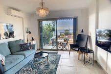 Apartment in Cannes - Front de mer, terrasse vue mer  231L/STEN