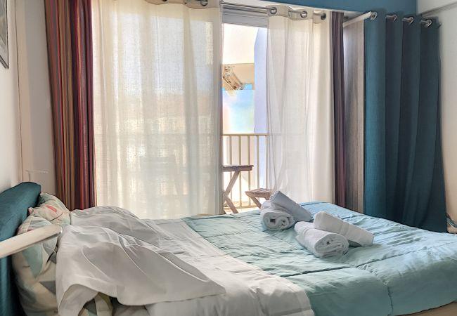 Appartement à Cannes - 213L ARD -  A deux pas des plages du Midi